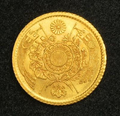 Japanese Gold Coins One Yen Gold Coin Of 1871 Meiji Period Gold Coins Silver Bullion Coins Rare Gold Coins