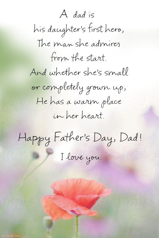 A Fathers Day Poem From Daughter