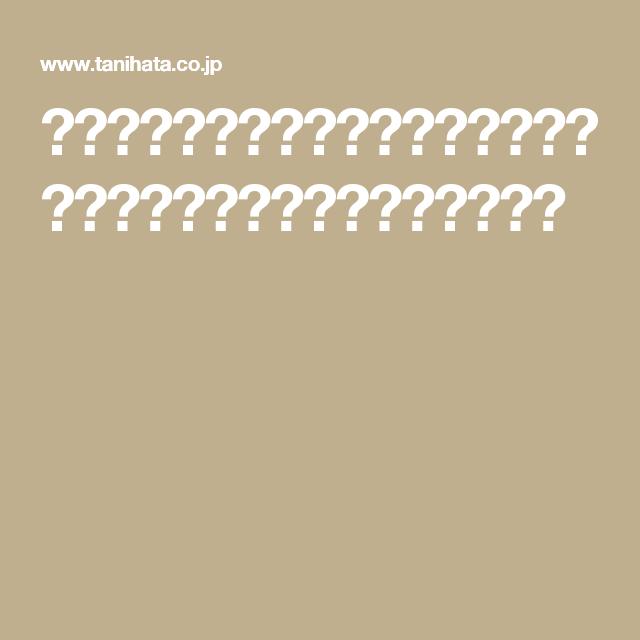 スパゲティと組子欄間の関係 組子のタニハタ ブログ|組子職人の日々