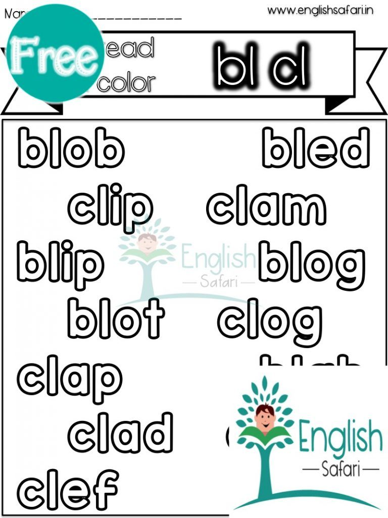 Digraphs And Blends Words Worksheets Free Www Worksheetsenglish Com In 2021 Blend Words Digraph Words Consonant Words [ 1024 x 768 Pixel ]