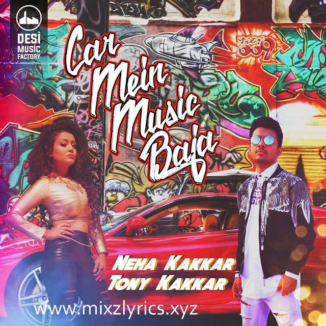 Car Mein Music Baja Lyrics