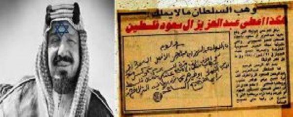 Image result for عبد العزيز فلسطين