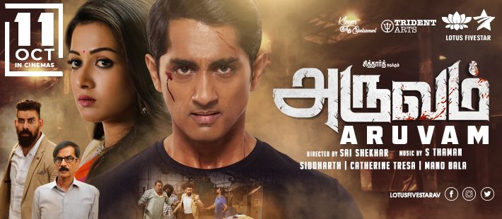 Aruvam Movie Review