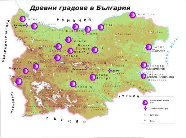 Drevni Gradove V Blgariya Bulgaria Map City