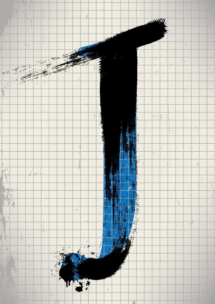 Color art tipografia - Letra J Typography Tipografia Letter Www Marcusso Art Br