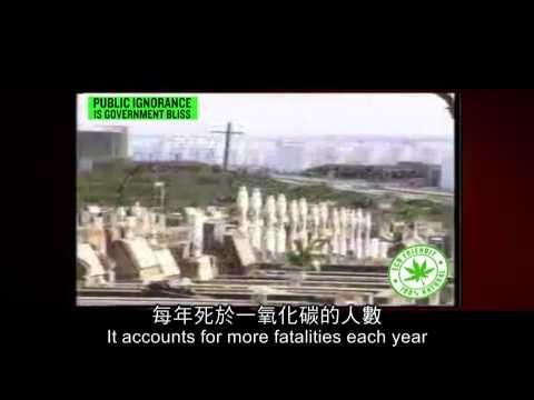 2012榮耀盼望 Vol.197 工業大麻作為生物燃料(Biofuel) - YouTube