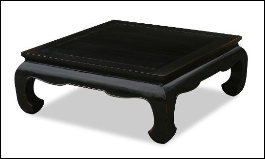 Coffee Table Mid Century Black Lacquered Asian Inspired Coffee