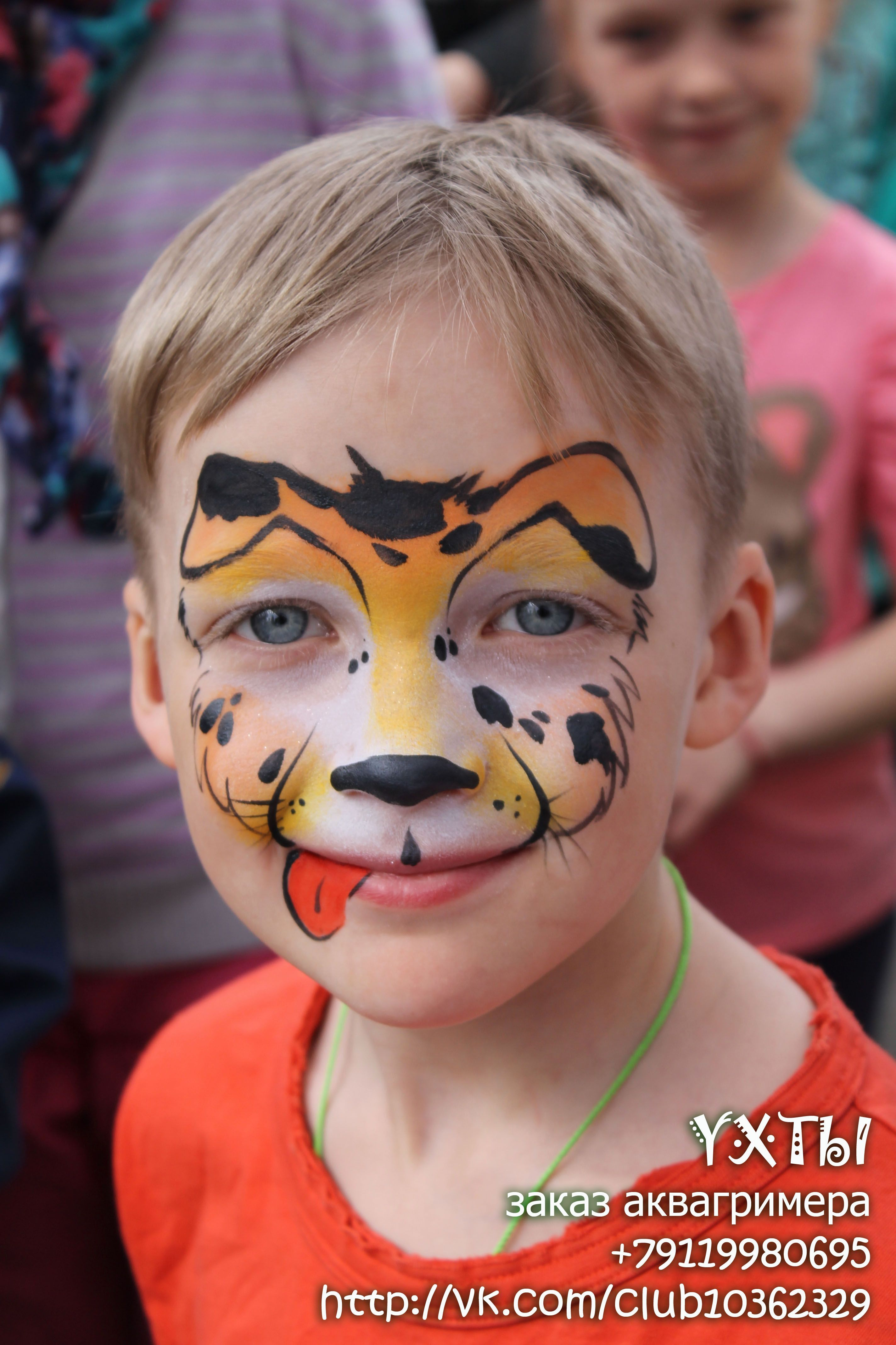 Spotty Dog Face Paint Dog Face Paints Face Painting Designs Face Painting