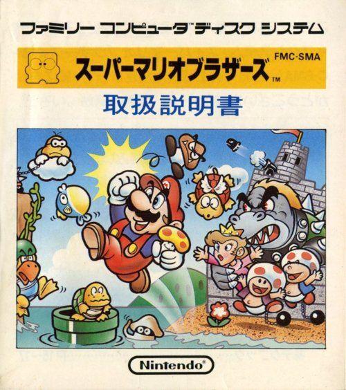 Pin De Mark Premo Em Game Boy Kids Super Mario Bros Irmaos Mario Tirinhas