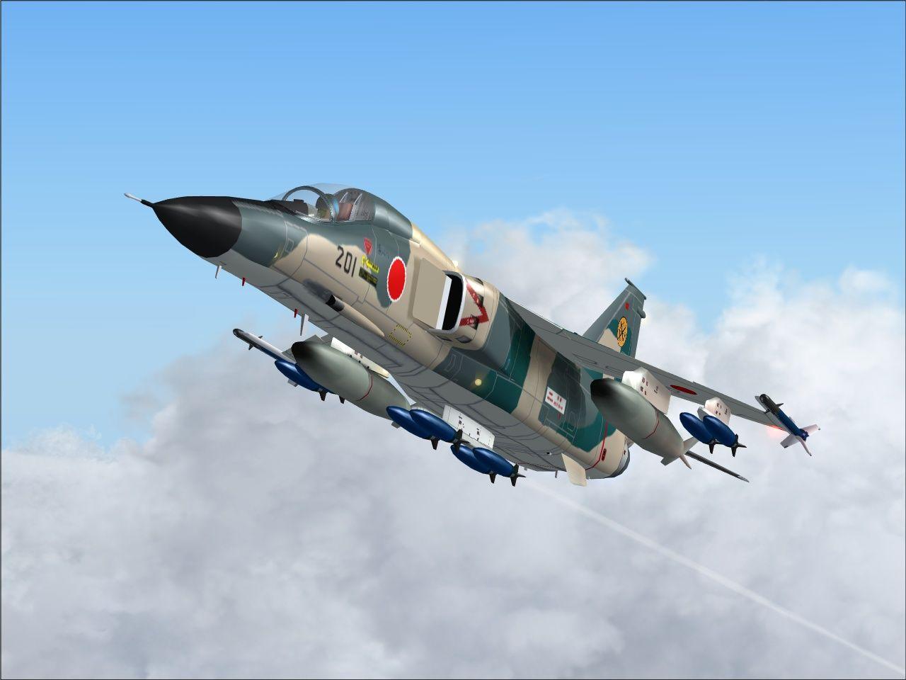 Japan S Mitsubishi F 1 Fighter