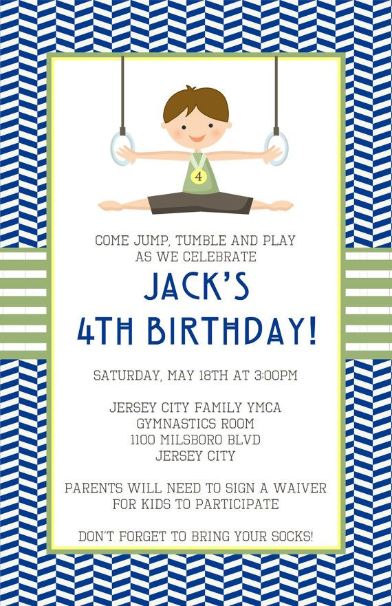 Gymnastics Invitation By LittleLawsPrints On Etsy 2595 Boy Gym Birthday Party