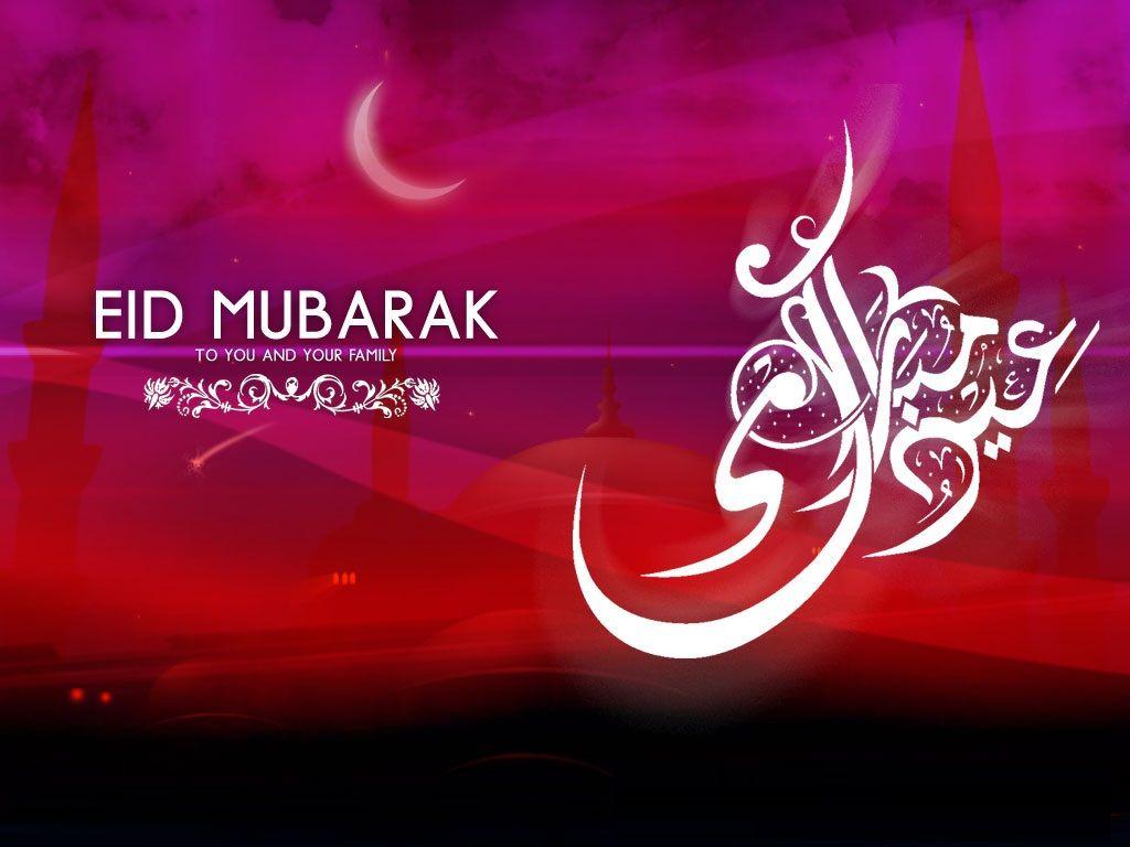 Happy Eid Mubarak 2018 Status Wishes Greetings Quotes Sms Status