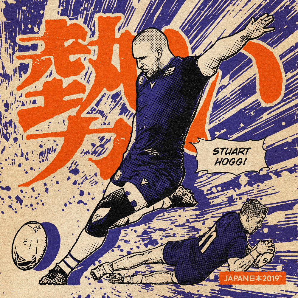 Japan Rugby World Cup イラスト on Behance Rugby world cup