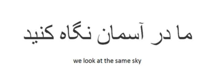Love Foreign Language Tattoos Farsi Tattoo Language Quotes Arabic Tattoo
