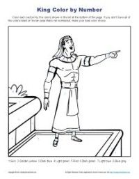 Bible Story Coloring Pages For Kids Joseph Helped The King Bible