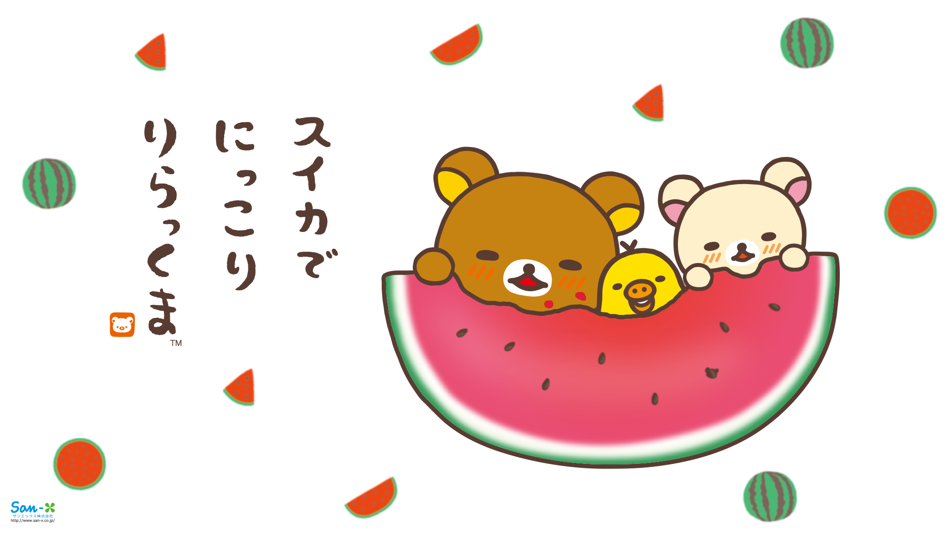 Rilakkuma Watermelon SummerFun ^__^ Cute desktop