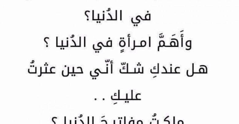 أشعار الحب والغزل 20 بيت شعر من روائع الشعر العربي Math Math Equations Equation
