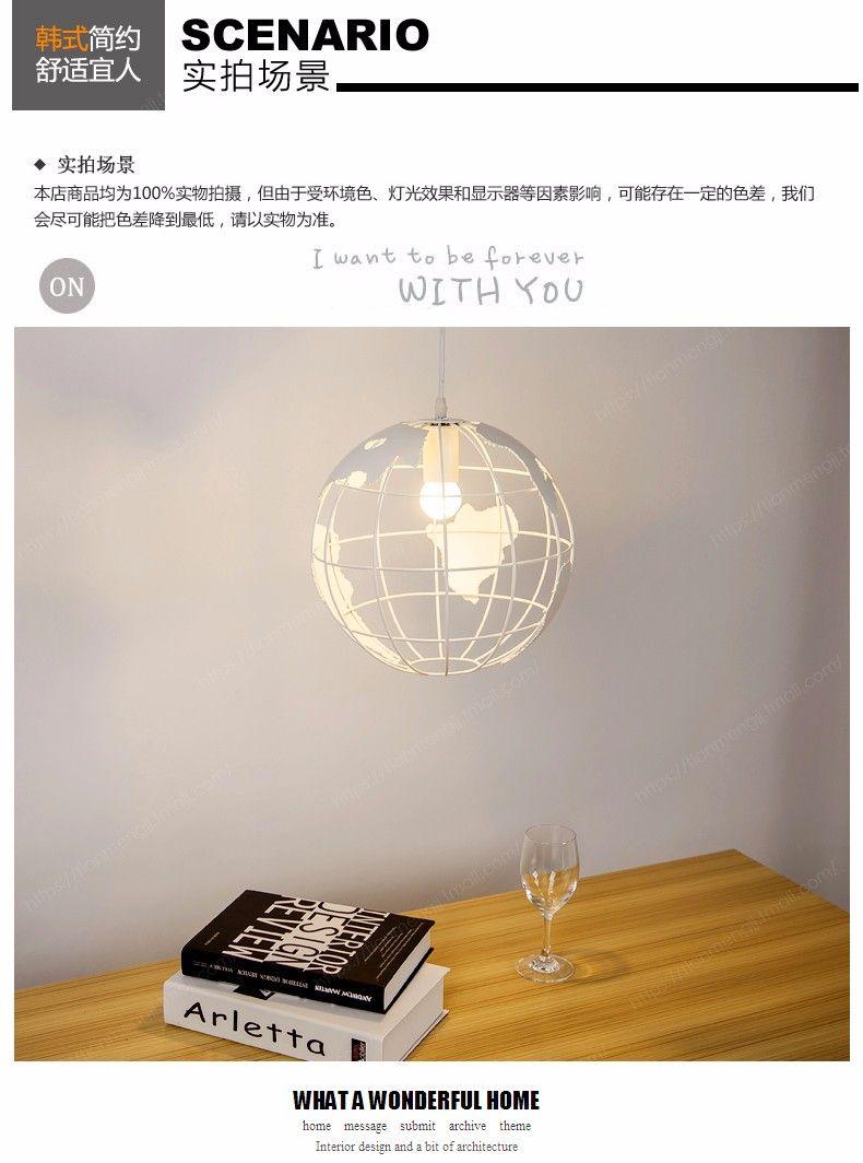 Globe Earth Iron Pendant Lamp Light Shade Black / White for Kitchen ...