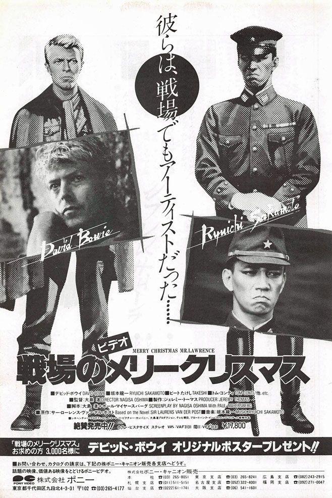 "technodelic1981: ""Merry Christmas Mr.Lawrence / Ryuichi Sakamoto ..."