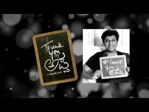 Thank you Appa - Kannada Audio Film HQ full video official - Vinayak