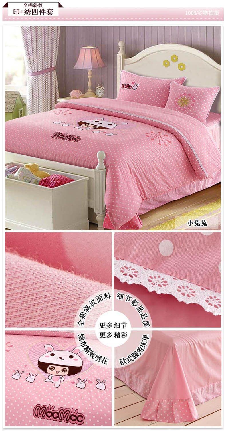 High Grade Cotton Kids Bedding Set Embroidered Bed Linen Cartoon Plain  Queen Duvet Cover