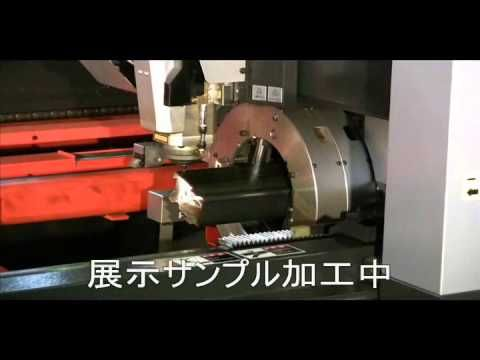 AMADA Laser ~ FOM2RI (FOMKII with Rotary Axis) - YouTube