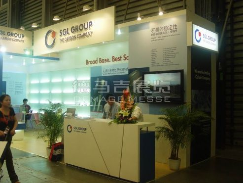SGL Shanghai, China,English Booth Design,SGL Group Exhibition Hall Planning【Demage English Exhibition Company】