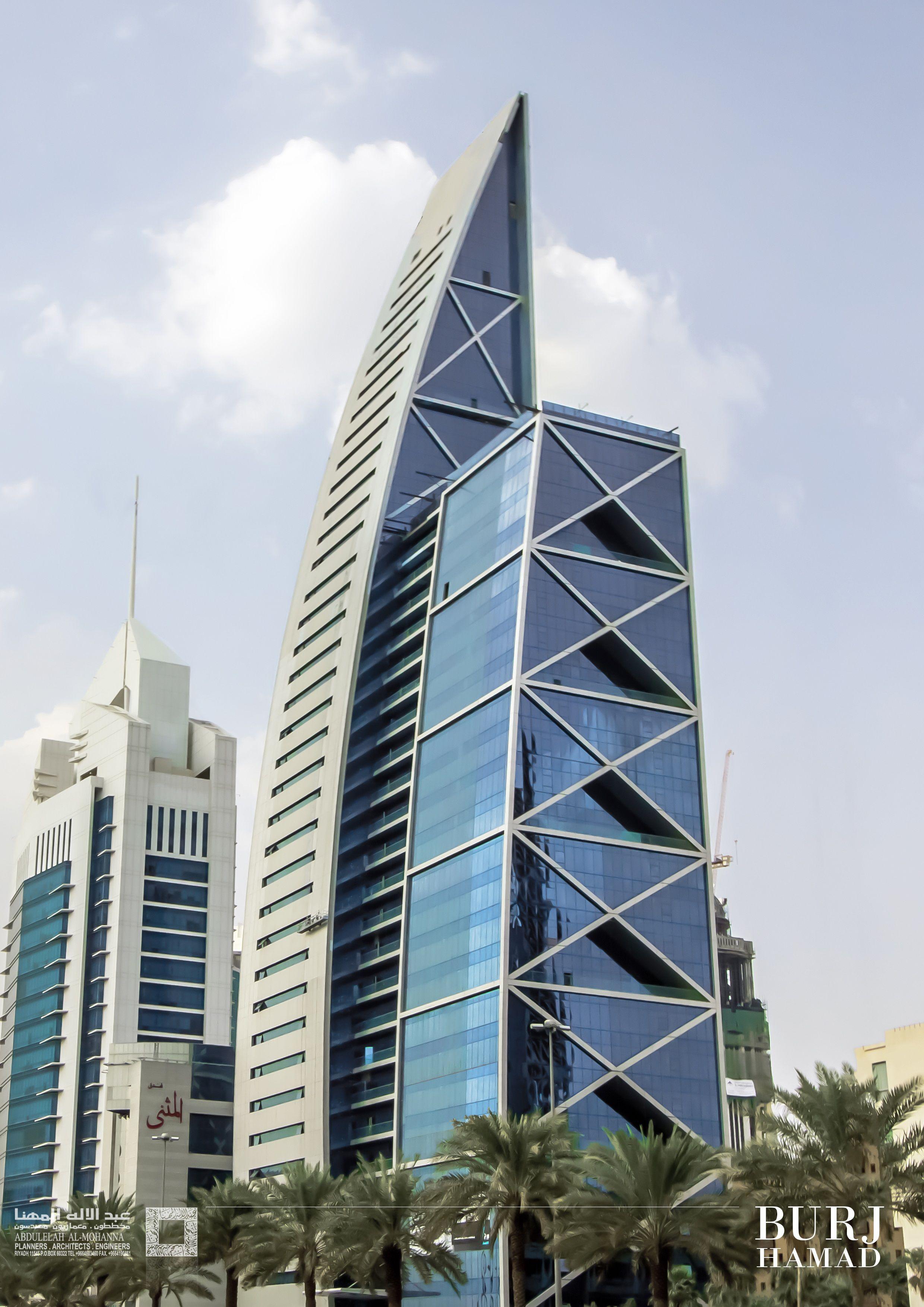 برج حمد - الرياض Hamad Tower - AlRiyadh