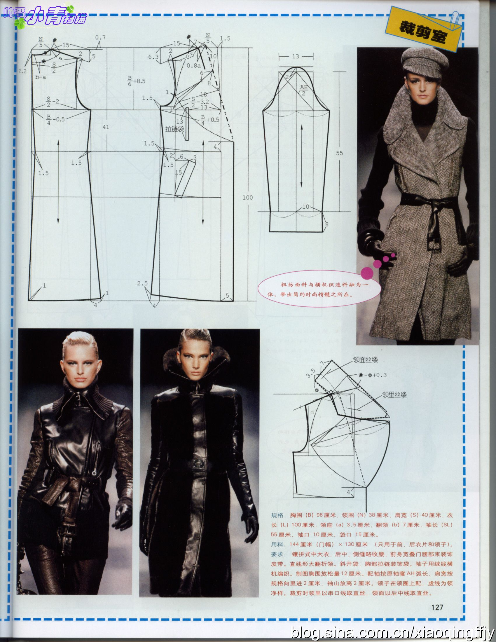 Coat , pattern instructions | Chaquetas | Pinterest | Patrones ...
