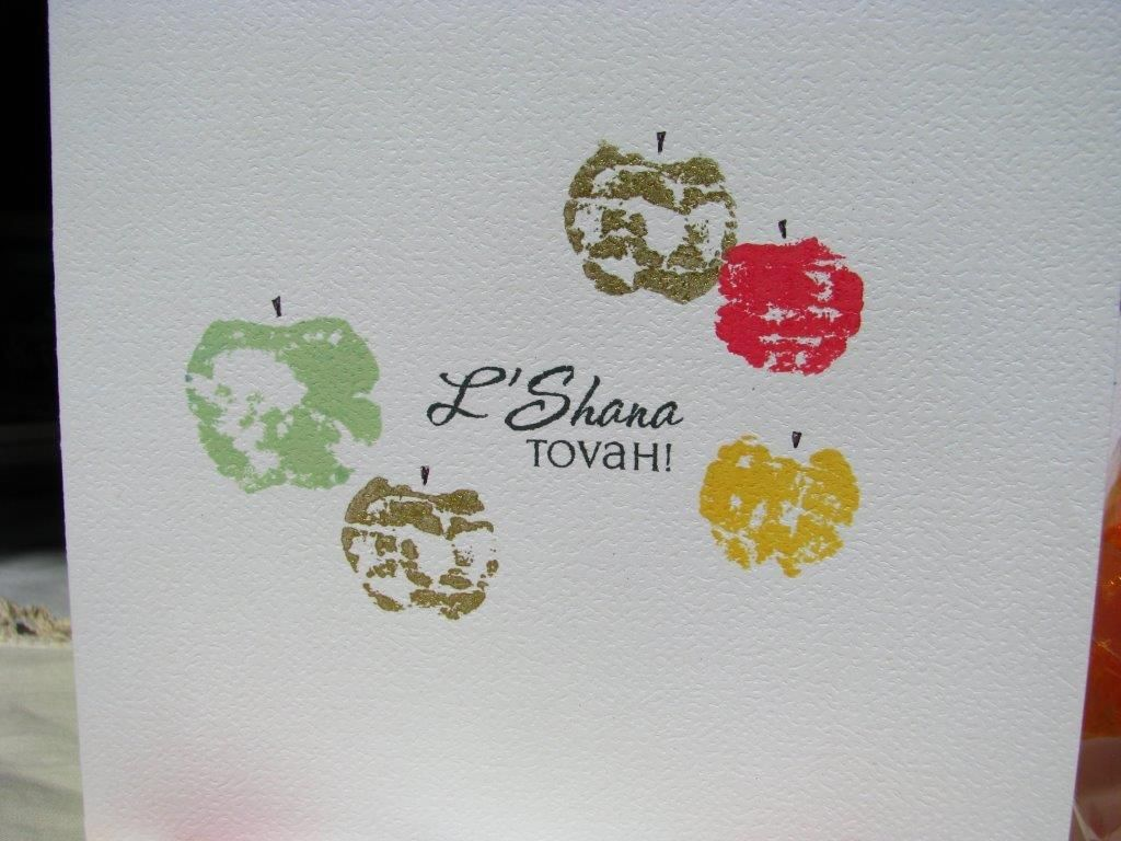 Rosh Hashanah Apple Cards Made With Cork Stamps