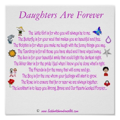 Daughters Are Forever Themed Poem With Graphics Poster Zazzle