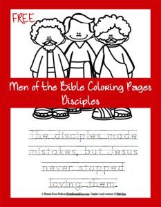 FREE Men Of The Bible Coloring Page Disciples