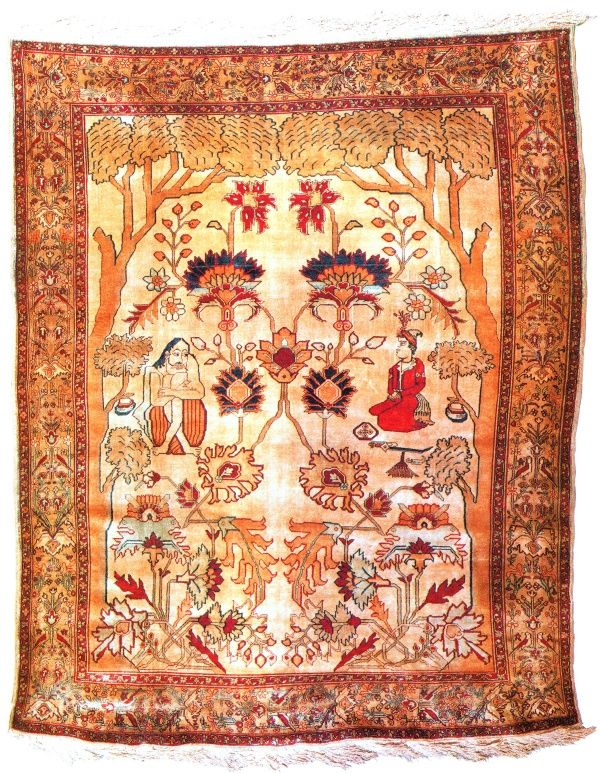 Lot 383, Sotheby's April 1981.  Persian Silk Heriz Fable Rug