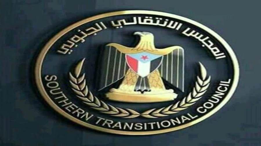 المجلس الإنتقالي يكشف أسماء ممثليه باللجنة العسكرية الخاصة Sport Team Logos Transitiona Team Logo