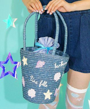 SEASHELL BASKET BAG / Candy Stripper