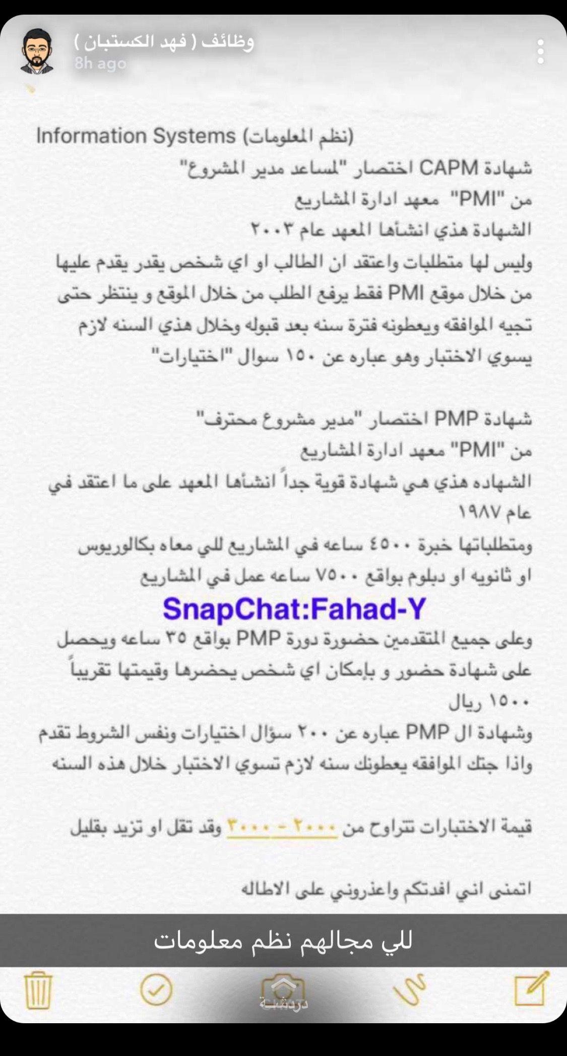 Pin By Zohoralreef On لغة عربية System