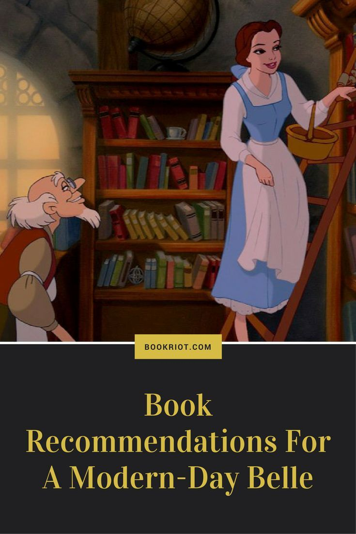 Book Recommendations For Belle From Beauty And The Beast Beauty
