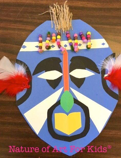 African Mask Craft Project African Art Projects African
