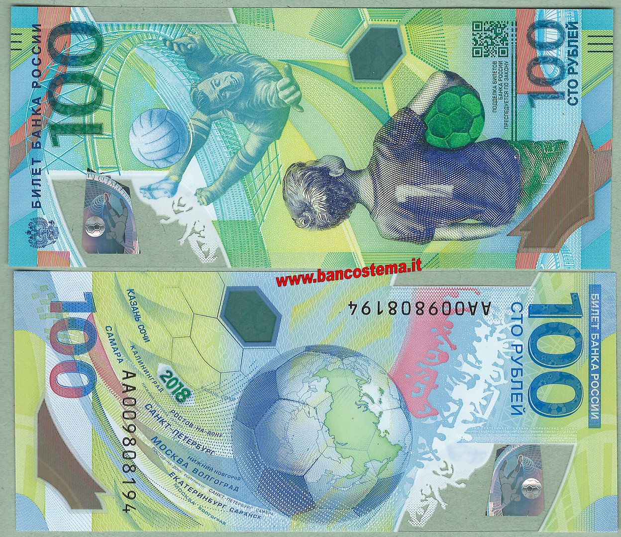 Russia 2018 FIFA World Cup in Russia 2018 polymer banknote UNC 100 rubles
