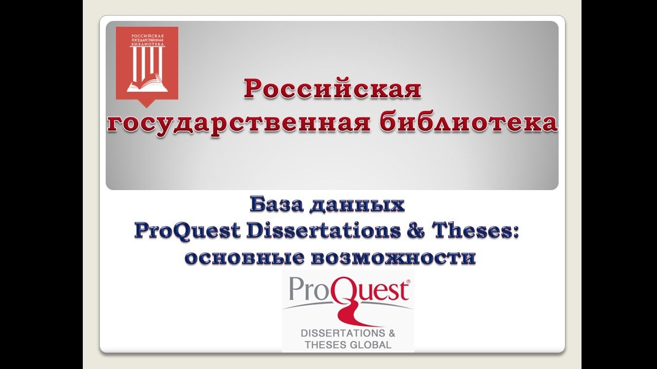 Corporate social responsibility dissertation repoe