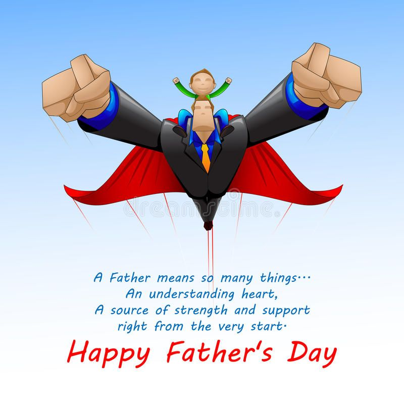 Superdad Flying With Son Vector Illustration Of Superdad Flying With Son Ad Son Flying Superdad Son Illustration Super Dad Happy Fathers Day Sons