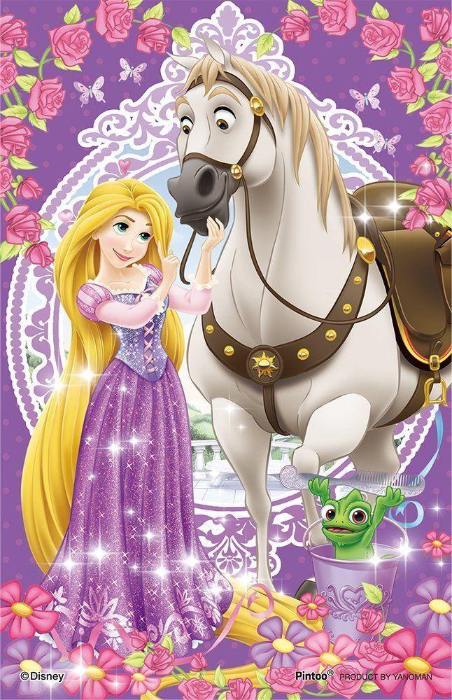 <3 Rapunzel <3