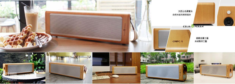CELIA&PERAH P4 無線藍芽APTX高傳真曲木音響  在飽滿每一個音符的同時,追求每一個細節的完美。 一體成形採用曲木全手工打造,縱橫交錯的9 層板材,抗潮且高密度。 更有質感的身型,專業調音技術,呈現如此渾厚、紮實且溫暖的聲音。