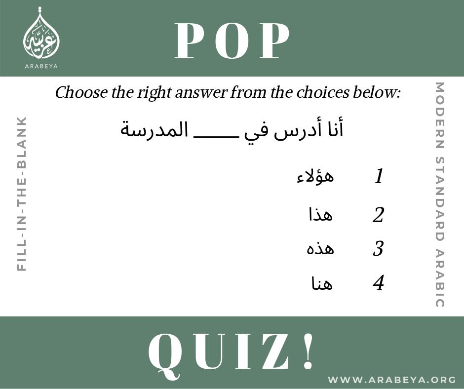 Baju Bahasa Arab