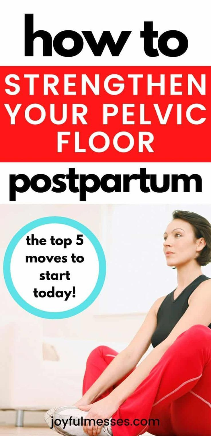How To Strengthen Pelvic Floor Muscles For a Fast