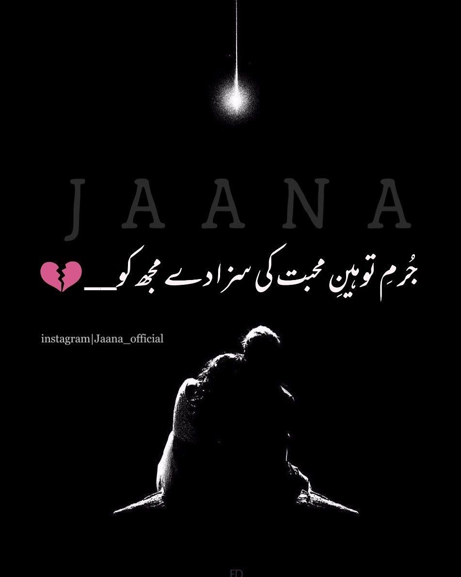 Jaana Jaanaofficial Instagram Facebook Urdupoetry