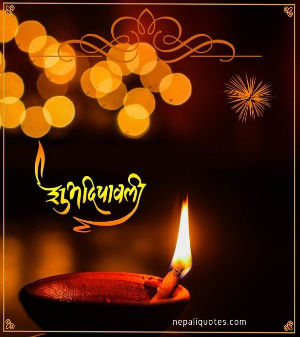 40+ New Happy Diwali Wishes 2019 Messages and Diwali Greetings