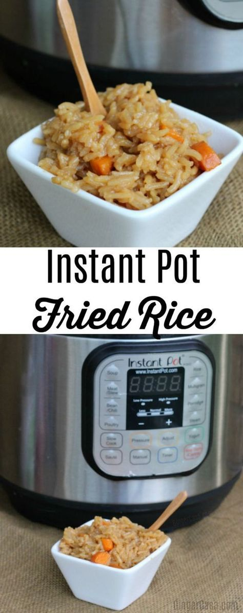 Instant Pot Fried Rice #ricecookermeals