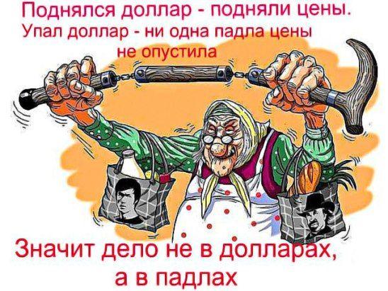 61 Odnoklassniki Smeshnye Devochki Veselye Foto Smeshno