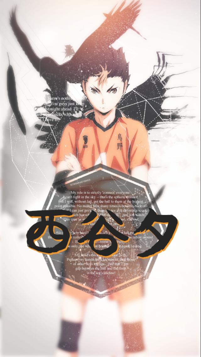 {Anime Phone Wallpaper}